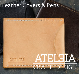 Ateleia Leather Covers